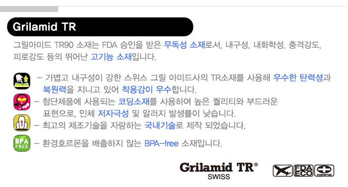 [공식본사정품] 브이선 PRIMAVERA 명품 울템 틴트 선글라스 PRIMAVERA-05-RT / V:SUN / 트리시클로